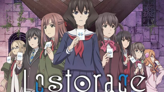 「Lostorage conflated WIXOSS」