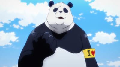 「呪術廻戦」パンダ