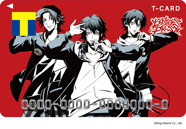 T カード ツイステ 【ツイステ】ツイステの「Tカード」が登場!11月2日より予約開始!!・・・情報がtwitterで拡散される