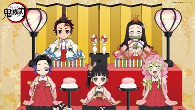 """『鬼滅の刃』特製""""ひな飾り""""の展示が決定!炭治郎や柱たちが雛人形に扮した描き下ろしSDイラストも公開"""