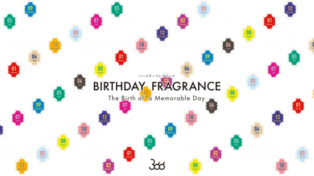1年366日のバースデーフレグランスが登場!推しの誕生日や記念日はどんな香り?