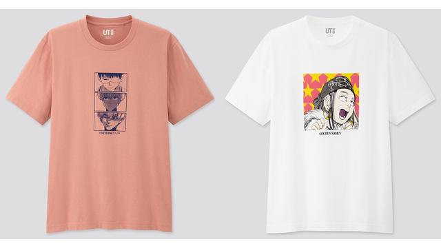 ヤンジャン・りぼん作品 x ユニクロ「UT」がコラボ!『東京喰種』『金カム』『ときめきトゥナイト』など