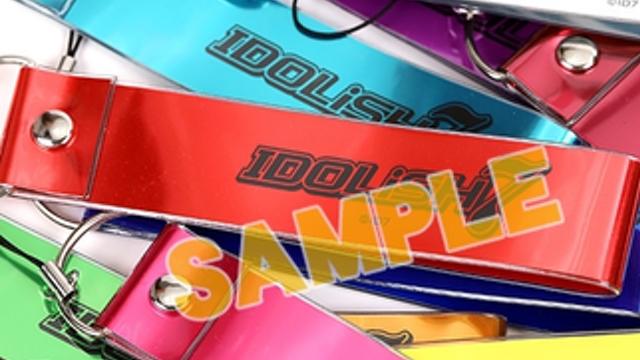『アイナナ』銀テープ風ストラップが登場!IDOLiSH7、TRIGGER、Re:valeの12種がラインナップ
