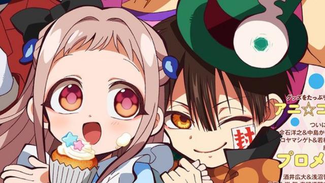 アリス風の衣装が可愛い『地縛少年花子くん』がWカバー!「PASH! 3月号」表紙は『浦島坂田船の日常』