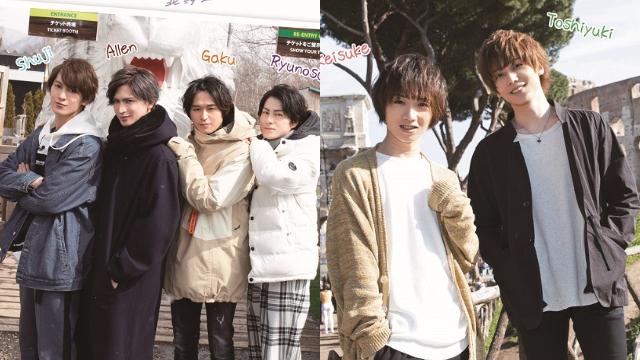 『たびメイト Season2』DVD発売記念イベント開催決定!染谷俊之さん・植田圭輔さんら総出演
