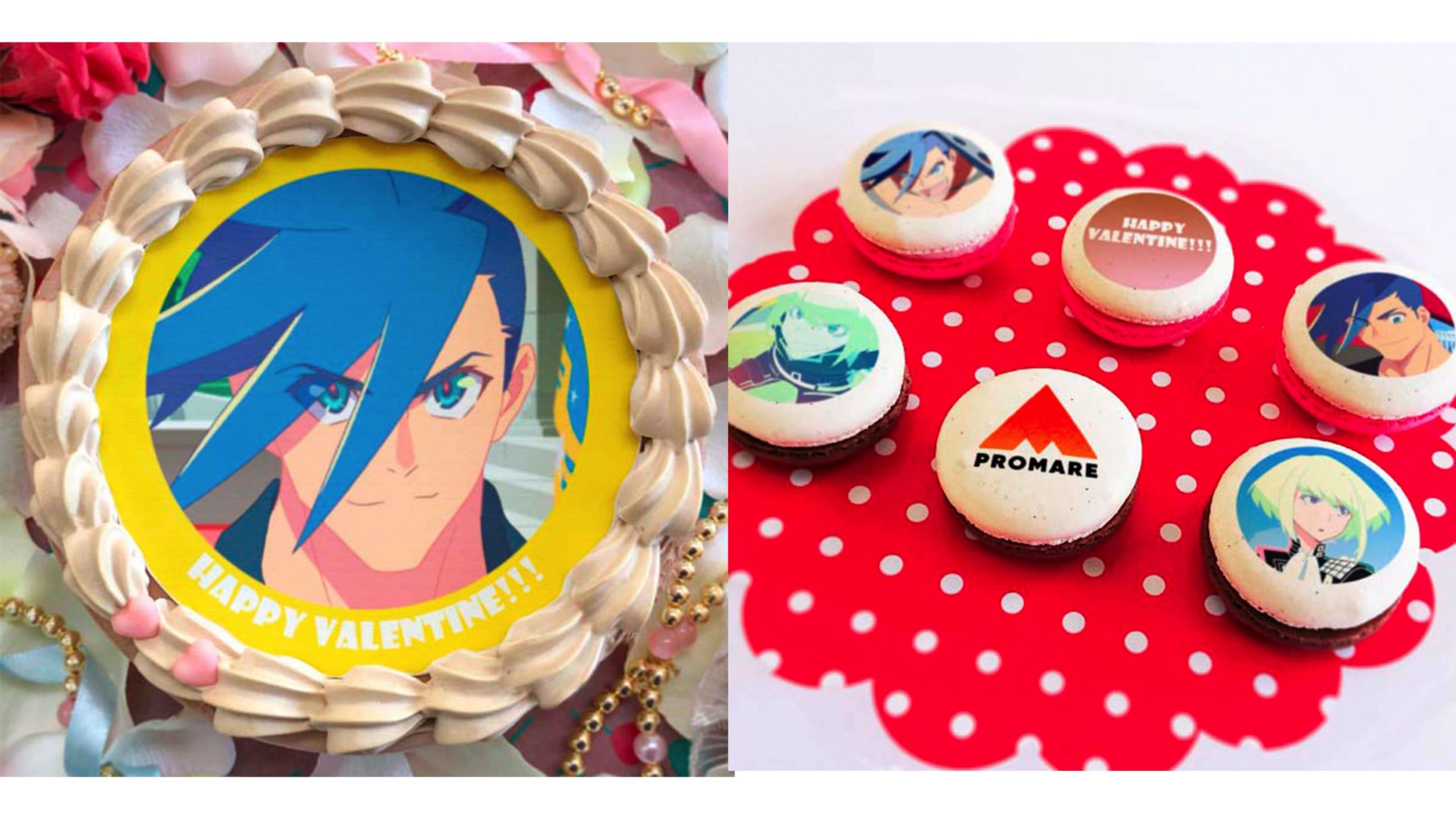 『プロメア』ガロやリオがプリントされたバレンタインスイーツ発売!味が選べるケーキ&カラフルなマカロンセット