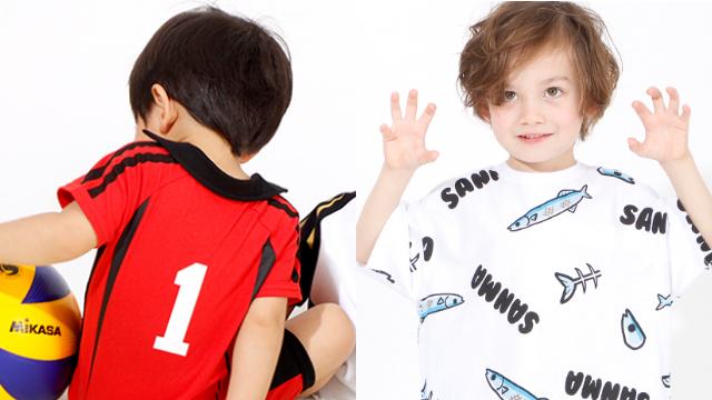 『ハイキュー!!』背番号が選べるロンパース&親子おそろいTシャツがかわいすぎ!子供服ブランド「BABYDOLL」とコラボ
