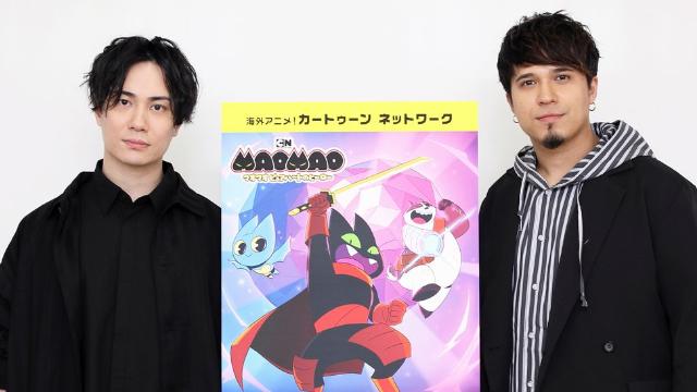 カートゥーンネットワーク新シリーズ『マオマオ ピュアハートのヒーロー』吹替キャストに鈴木達央さん&木村昴さんが決定!