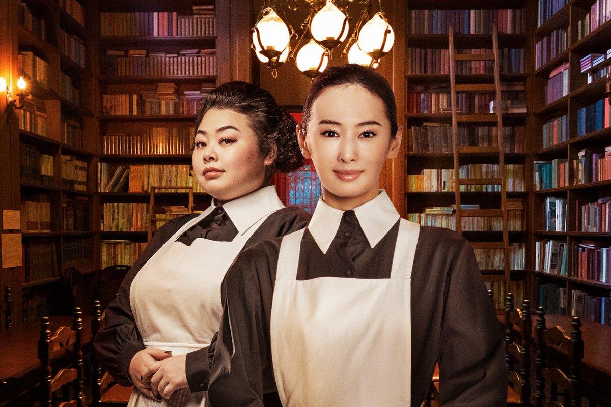 実写映画『約束のネバーランド』孤児院のママ・イザベラ役は北川景子さん、クローネ役は渡辺直美さんに決定