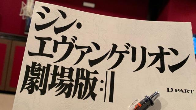 「シン・エヴァ」緒方恵美さんが本編全ての収録終了を報告!「最後の瞬間までベストを尽くします」【シン・エヴァンゲリオン劇場版公開記念】
