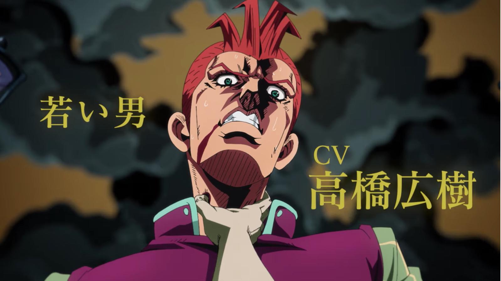 新作OVA『岸辺露伴は動かない 懺悔室』新PV&ジャケット解禁!若い男が次第に追い詰められていく