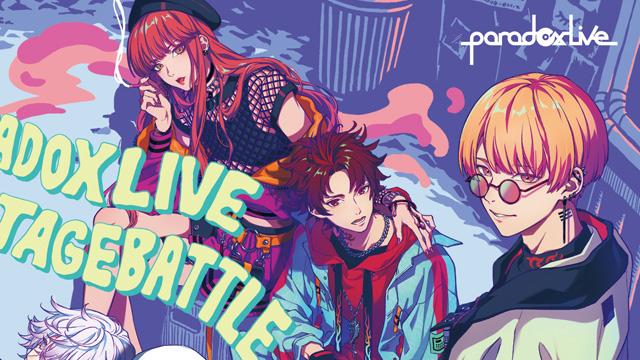 """『パラライ』2nd CDのジャケット公開!BAE・cozmezがポップな色合いで登場&""""DESIRE""""テーマに激突"""