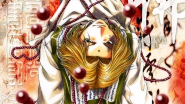 『最遊記』朗読劇第2弾・浪川大輔さんをゲストに迎えた「カミサマ編」公演情報解禁!第1弾DVDは本日発売