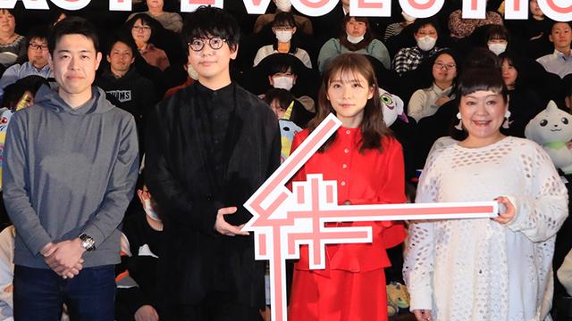 劇場版『デジモン』太一役・花江夏樹さん、アグモン役・坂本千夏さんが熱い思いを語る!完成披露試写会の公式レポート到着