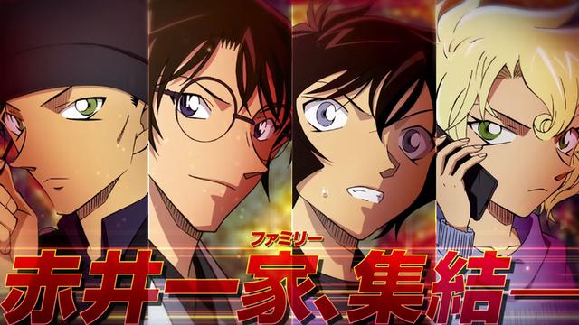 劇場版『名探偵コナン 緋色の弾丸』主題歌が東京事変「永遠の不在証明」に決定!楽曲使用の予告動画も公開
