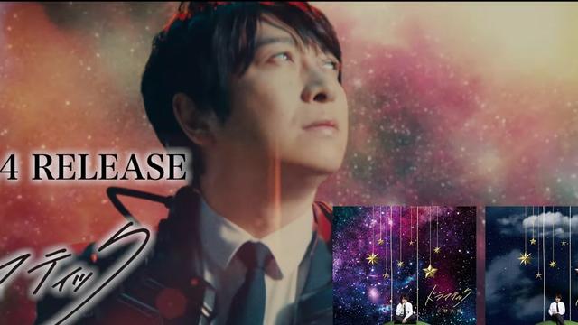小野大輔さん13thシングル「ドラマティック」MV公開!異次元に飛ばされてしまうSFストーリーが展開