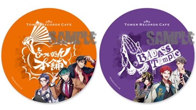『ヒプマイ』x「タワレコカフェ」オオサカ、ナゴヤを加えた全6ディビジョンのメニューが登場!盧笙&幻太郎のバースデー企画も