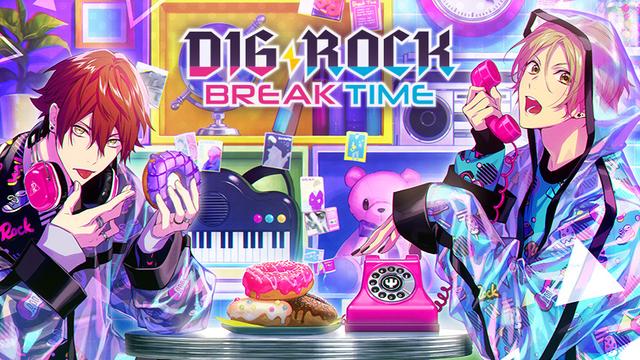 2組のバンド描く女性向けシチュCD『ディグロ』新キャストに小野大輔さん、日野聡さんが発表!キャラビジュ&PV公開