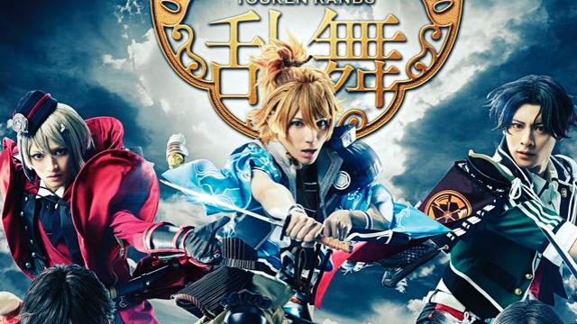 最新作『刀ミュ』初登場となる浦島虎徹ら含む6振りが集結するビジュアル公開!公演タイトルは『静かの海のパライソ』に決定!