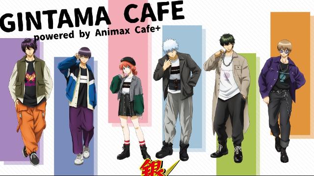 『銀魂』×「Animax Cafe+」&「スイパラ」コラボカフェ開催決定!コラボメニュー&グッズ詳細解禁