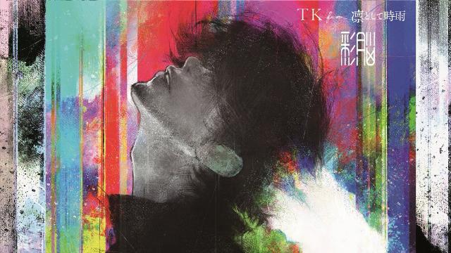 『東京喰種』石田スイ先生描き下ろし「TK from 凛として時雨」4thアルバムジャケット公開