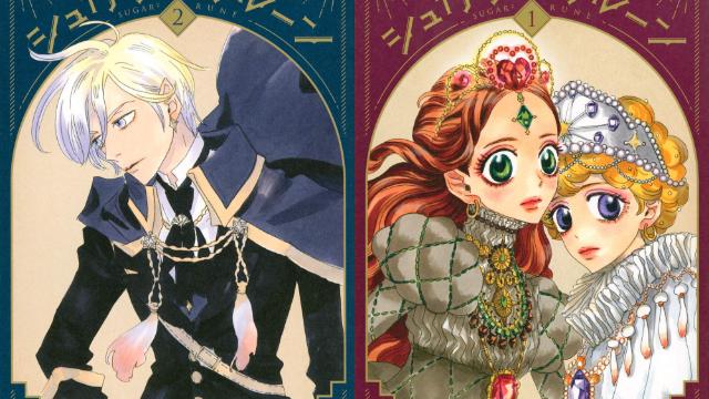 「シュガシュガルーン」新装版発売!ショコラとバニラの2人が巻き起こす、おしゃれでキュートなマジカルストーリーが再び楽しめる