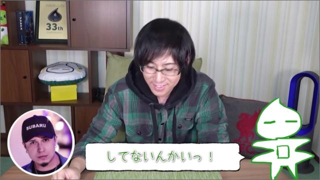 """""""狂気系YouTuber""""しらいむがコーラを作って「コーラ大好き声優」木村昴さんに飲ませてみた"""