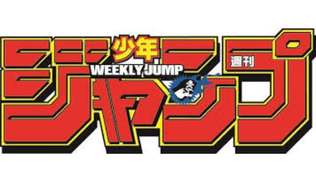 ジャンプ作品80作以上が無料配信決定!YouTube公式チャンネルにて『ONE PIECE』『ドラゴンボール』のほか新作アニメも