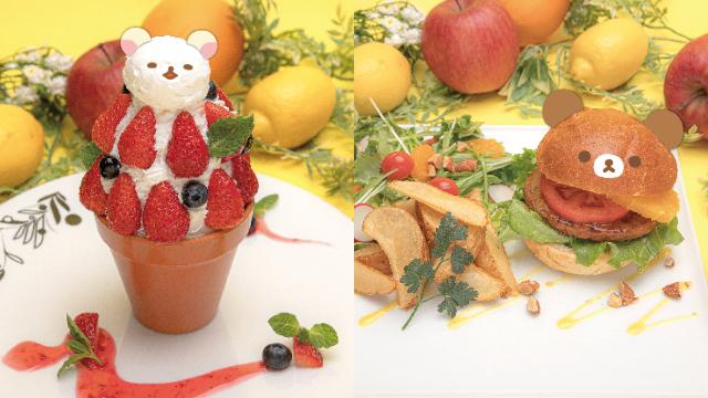 """「リラックマ」×「テーブル・プロジェクション・マッピング」カフェ開催決定! """"リラックマたちが収穫したフルーツをたっぷり使ったカフェ"""""""