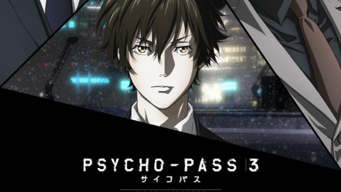 特別編集版「PSYCHO-PASS 3 FIRST INSPECTOR」公開間近!主人公を演じる中村悠一さんからコメントが届きました