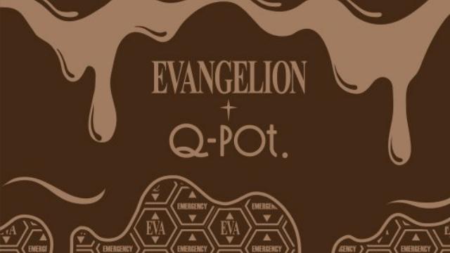 『エヴァ』xQ-potのコラボ「MELTY IMPACT」始動&アクセ発売決定!世界をあまくとろ~り浸食♪
