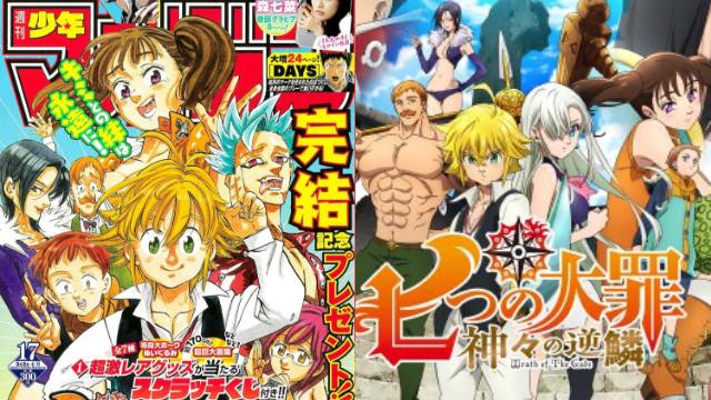 連載最終回を迎えた『七つの大罪』続編制作決定!TVアニメ新シリーズも2020年10月に放送決定