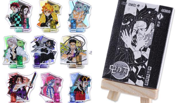 『鬼滅の刃』アクリルフィギュア&アートボードコレクション登場!JCS限定で全12種セット販売