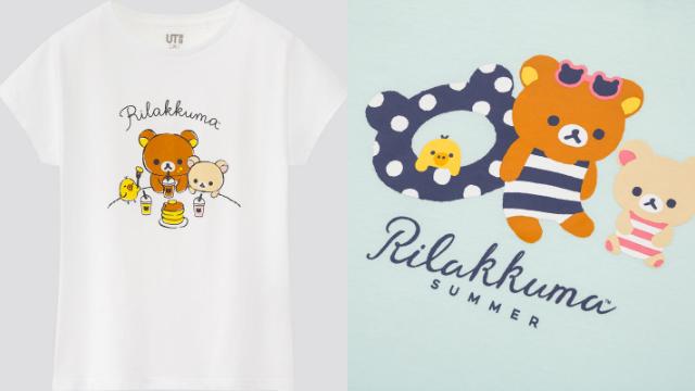 ユニクロより「リラックマ UTコレクション」が登場!夏を過ごすリラックマたちのかわいいTシャツ6種