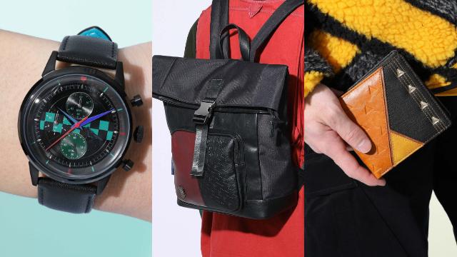 『鬼滅の刃』腕時計・リュック・財布が登場!炭治郎・禰豆子・善逸・義勇モチーフのこだわり抜かれたデザイン