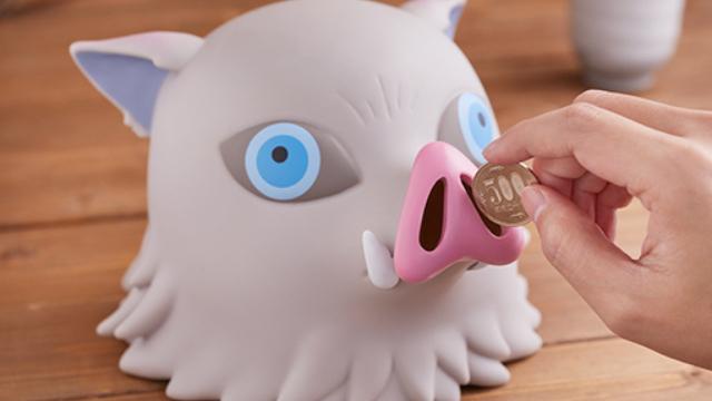 『鬼滅の刃』伊之助のヘッドマスコット貯金箱が登場!鼻の穴からお金をイン!インパクト大のアイテム