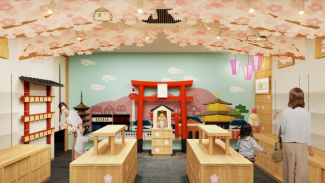 常設店舗「すみっコぐらし堂」京都・銀閣寺にオープン!和雑貨やふわふわであま~いベビーカステラなどを販売