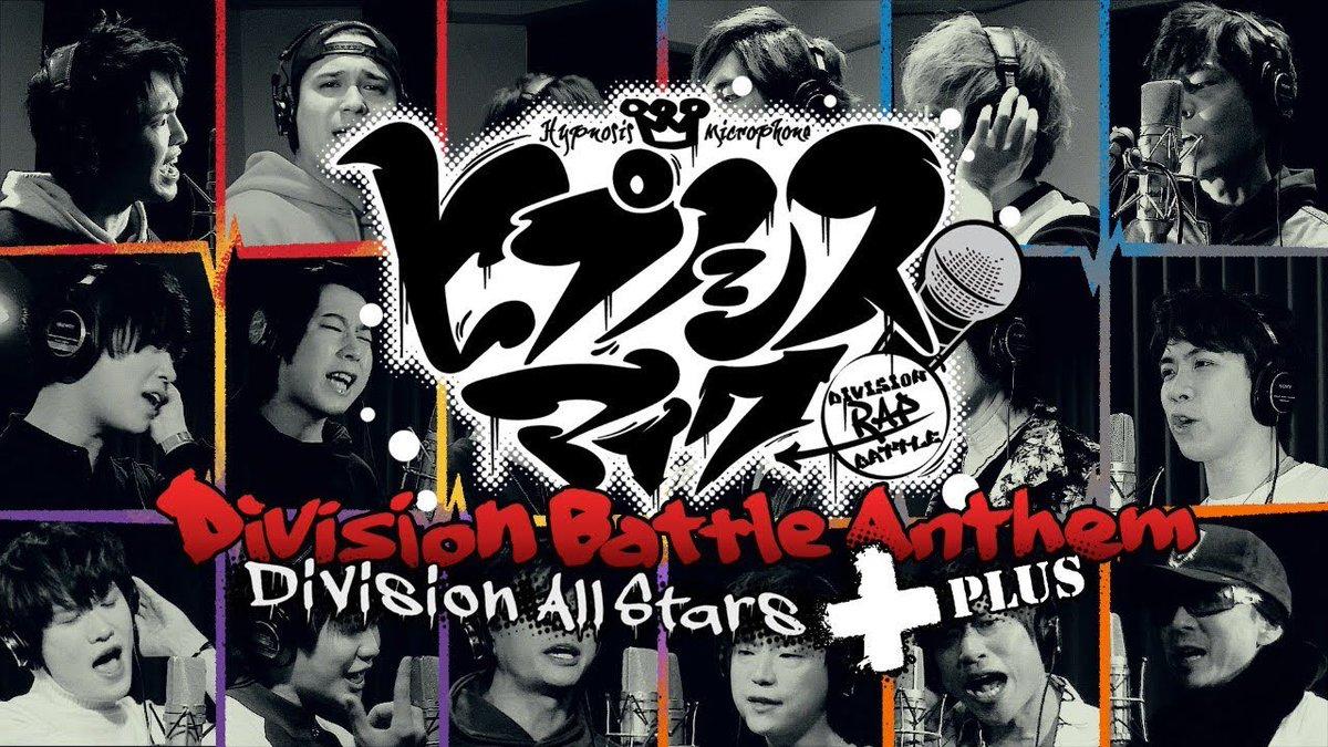 『ヒプマイ』オオサカ・ナゴヤも加わった総勢6ディビジョンの「ヒプマイ Anthem」公開!