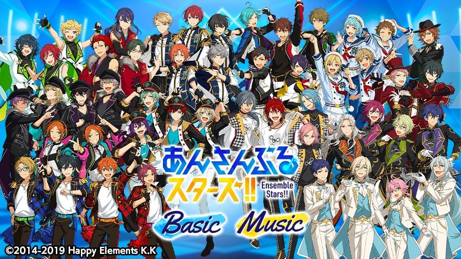 『あんスタ!!Basic&Music』遂にリリース!★5確定10連スカウトなどリリースキャンペーン情報満載