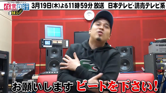 木村昴さんがバラエティ特番「任意同行願えますか?」でナレーションを担当!番組を紹介する動画でラップも披露