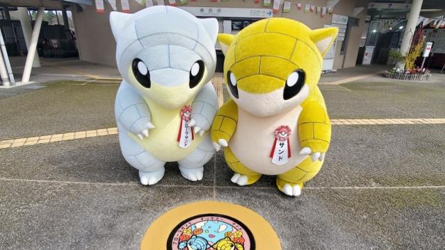 『ポケモン』がデザインされたマンホール「ポケふた」鳥取県内で初設置!