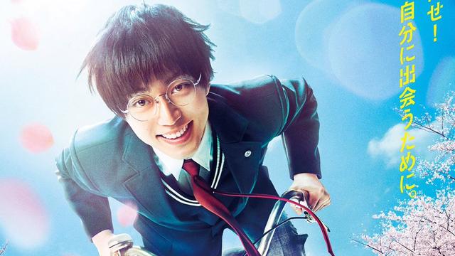 実写映画『弱虫ペダル』ティザービジュアル&特報映像が公開!タイトルコールはアニメの坂道役・山下大輝さん