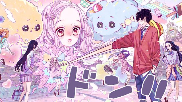 漫画家・槙ようこ先生が『ONE PIECE』キャラを乙女ゲーム風に描く!スペシャルムービーも公開