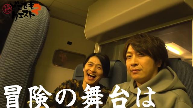 小野大輔さん&下野紘さんによるバラエティ番組『小野下野のどこでもクエスト2』PV・キービジュ公開!
