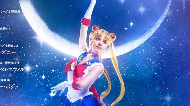 『美少女戦士セーラームーン』アイスショー開催決定!月野うさぎ演じるメドベージェワ選手のキービジュ公開
