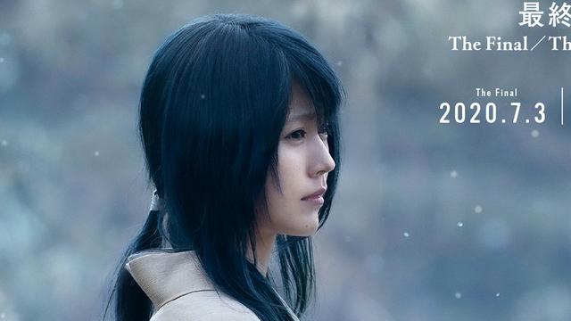実写映画『るろうに剣心』かつての剣心の妻・雪代巴役に有村架純さんが決定!雪の情景の中に佇むビジュアルも公開
