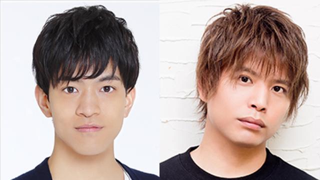 「声優と夜あそび2020」新MCに石川界人さん、仲村宗悟さんらが決定!