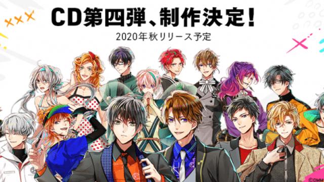 男性声優xお笑いプロジェクト『ラフラフ!』CD第四弾&アプリの制作が決定!