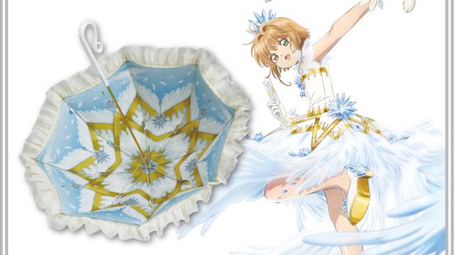 『CCさくら』バトルコスチュームデザインが再現された傘が発売決定!
