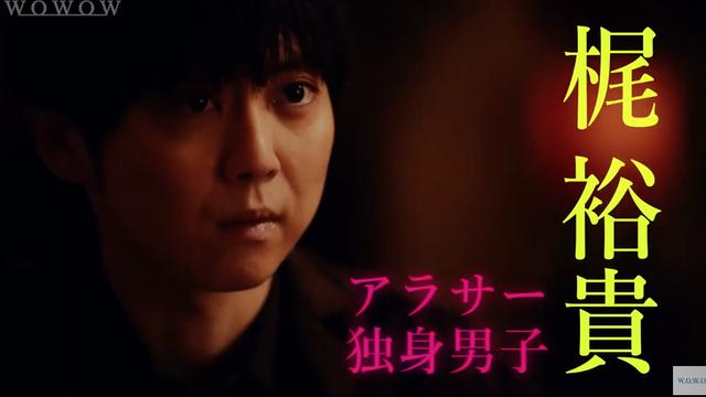 梶裕貴さん主演ドラマ『ぴぷる〜AIと結婚生活はじめました〜』特報映像解禁!